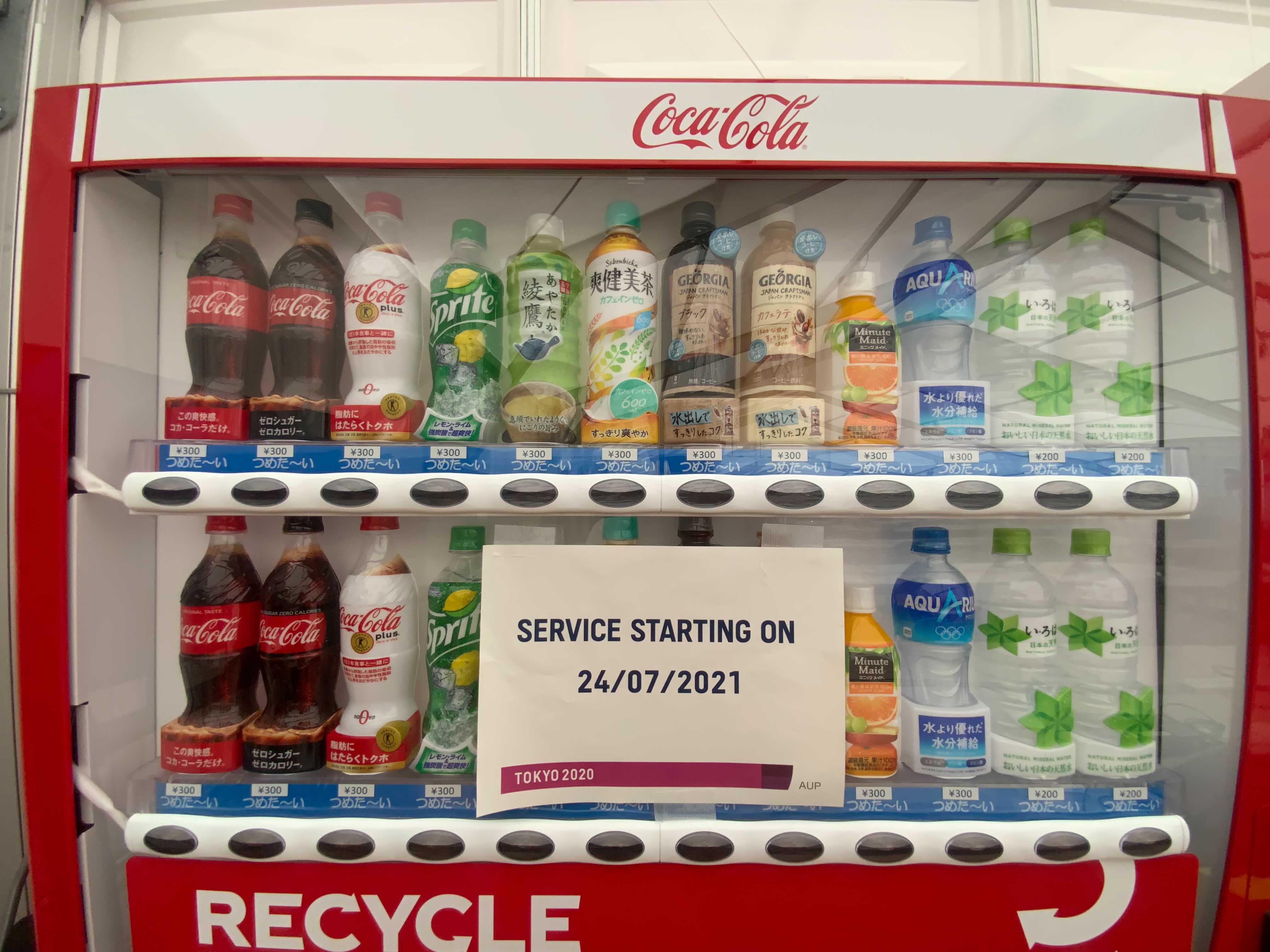 暑すぎて自販機で飲み物を買おうとするが、1本300円!? 驚きを隠せない。