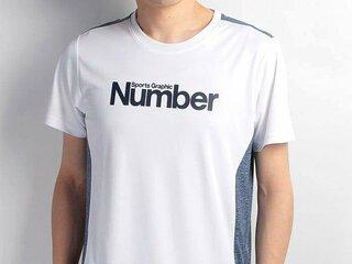 <スポーツオーソリティ×Number Web> 連続プレゼント2017年度第6弾! 半袖Tシャツを5名様に!