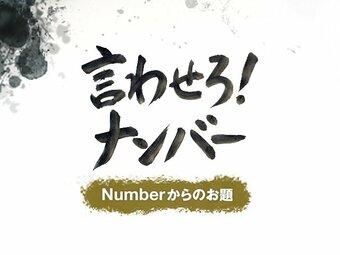 吉田沙保里が現役引退。最も凄い...