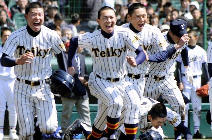 帝京高校時代の山﨑©Kyodo News