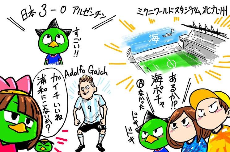 """U-24代表戦の""""アガったポイント""""©JUNSEI CHIDA"""