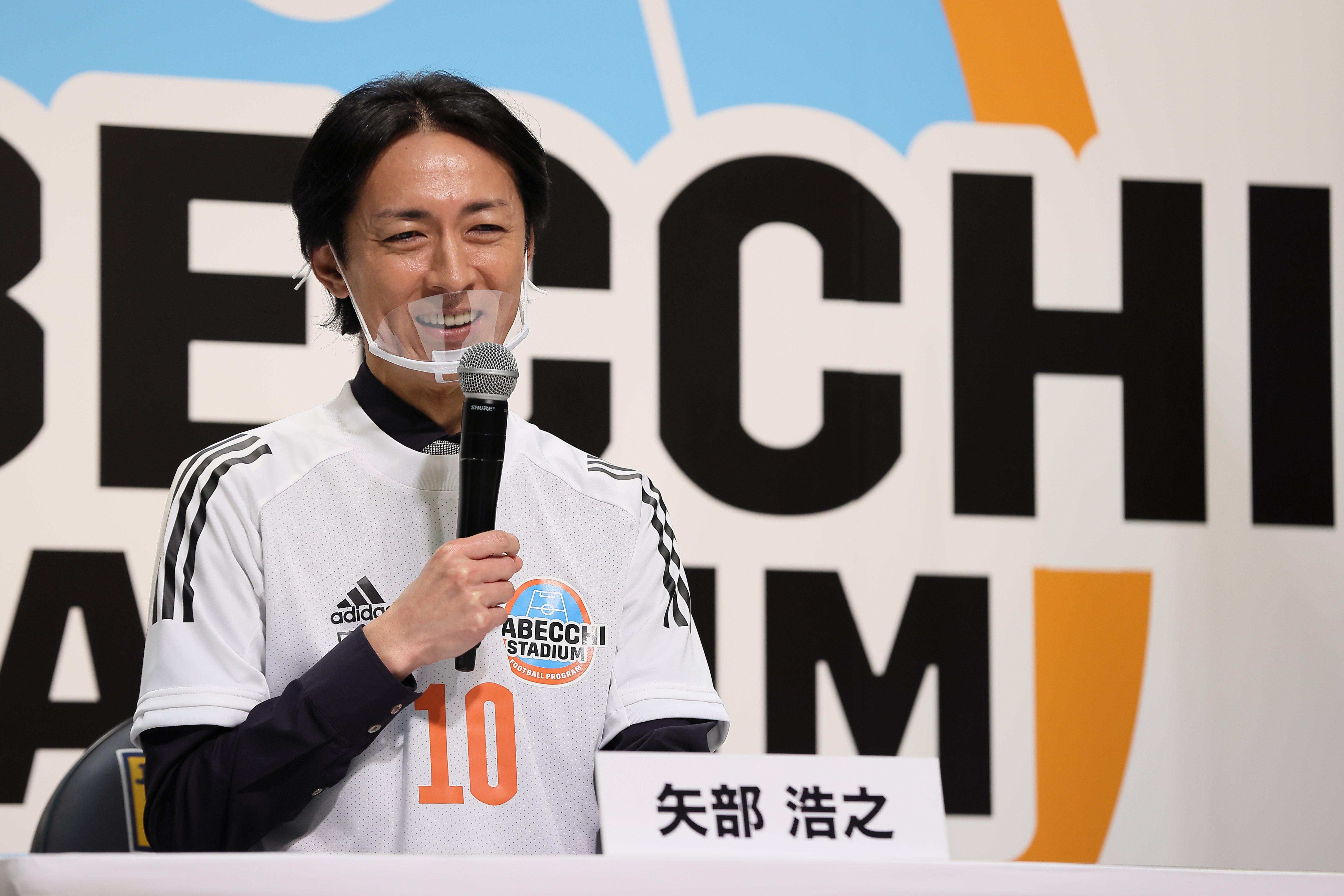 ユニークな番組発表記者会見では、三浦知良選手や中村俊輔選手をはじめ、豪華な顔ぶれからお祝いのメッセージが届いた