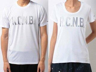 <スポーツオーソリティ×Number Web> 連続プレゼント2017年度第4弾! 男女ペアTシャツをセットで5名様に!